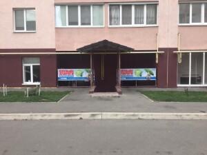 Вход в Инфотон Софиевская Борщаговка